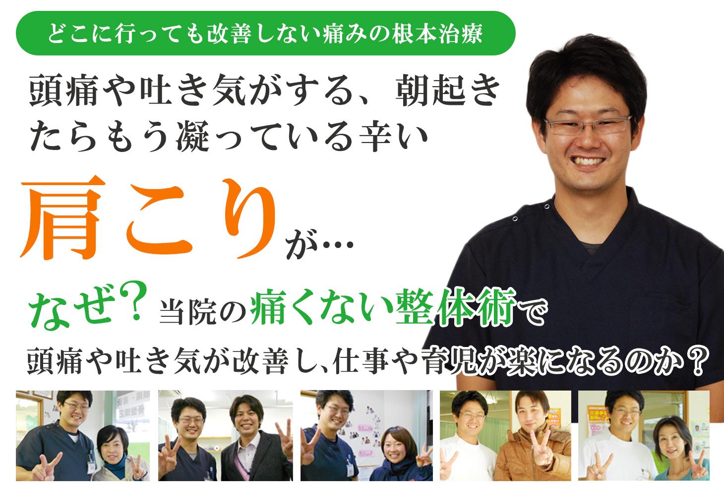 main_katakori